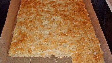 Photo of Butter Mandel Kuchen